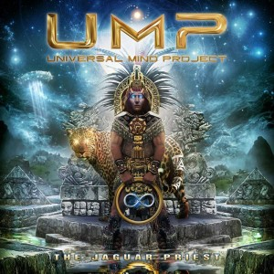 Universal Mind Project: CD Artwork
